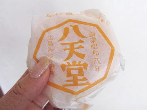 八天堂のクリームパン☆