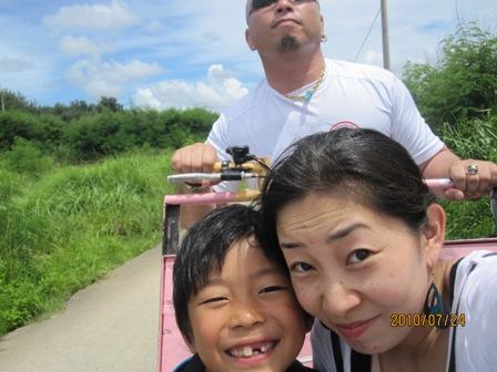 沖縄家族旅行2010 104