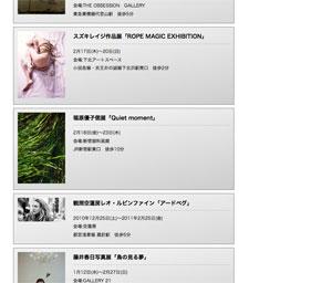 tokyo_shashintenguide.jpg