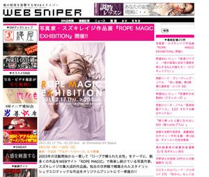 web_sniper.jpg