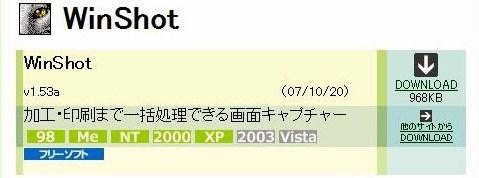 WS000002_20090202221739.jpg