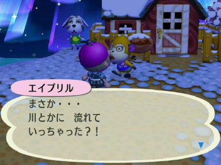 2008_1220完成!??0024-a