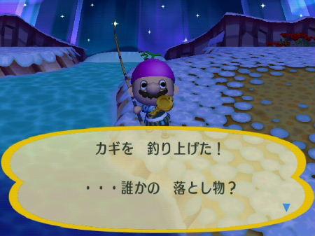 2008_1220完成!??0030-a