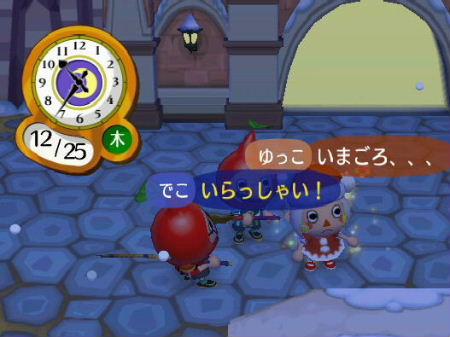 2008_1229クリスマス~年末0022