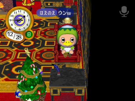 2008_1229クリスマス~年末0090