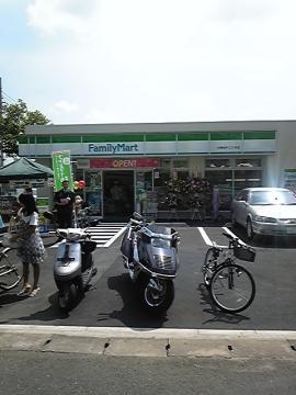20090820201018