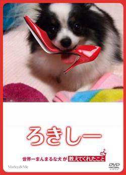 narikiru_1251338209_31974.jpg