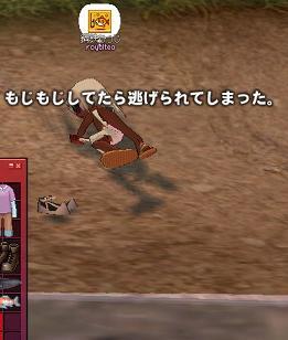 moyougae01.jpg