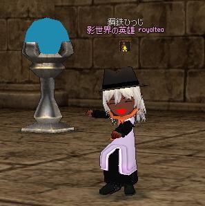 moyougae04.jpg