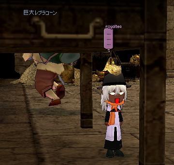 moyougae05.jpg
