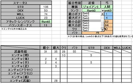 tool0830b.jpg