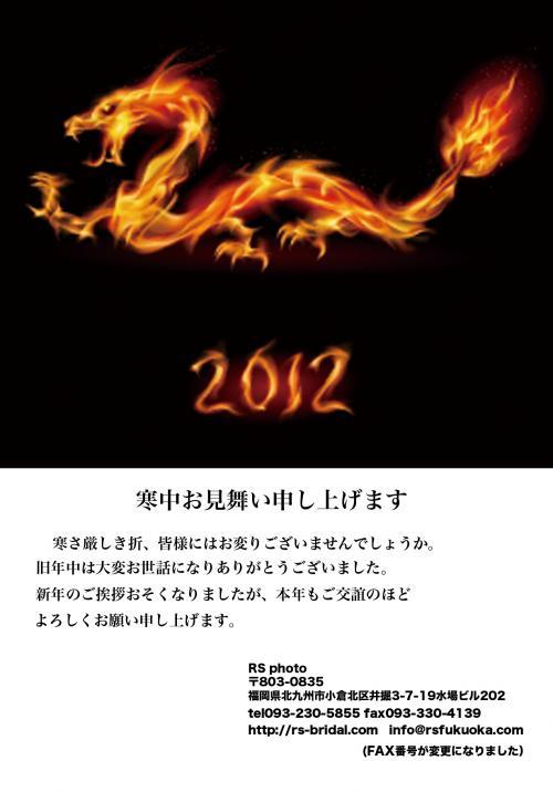 2012_convert_20120124013116.jpg