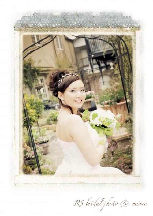 rs_convert_20110406235829.jpg