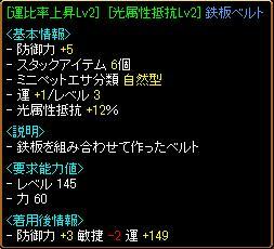 20090113_I02.jpg
