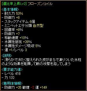 20090113_I03.jpg