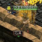 RedStone 09.06.26[00]