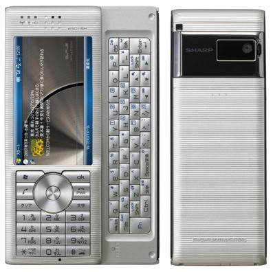 Willcom-Sharp-Advanced-W-ZERO3-es-WS011SH.jpg