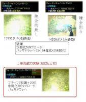 錬金術無し→錬金術5