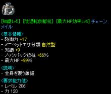 HP効率99%ノックバック複合!!