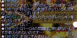 01303.jpg