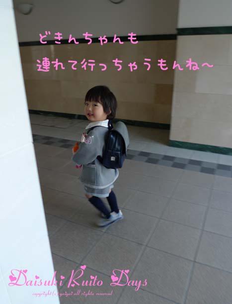 100414_1.jpg