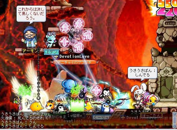 Maple090708_214105.jpg