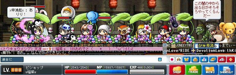 Maple090722_220008.jpg