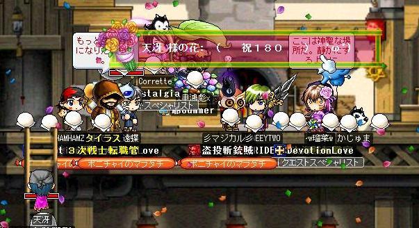 Maple090722_220415.jpg
