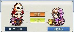 Maple090907_222613.jpg
