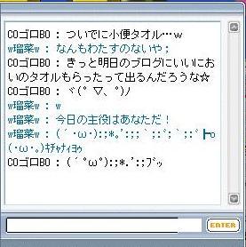 Maple090907_222637.jpg