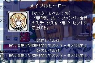 Maple091005_220325.jpg