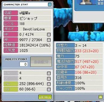 Maple091028_215257.jpg