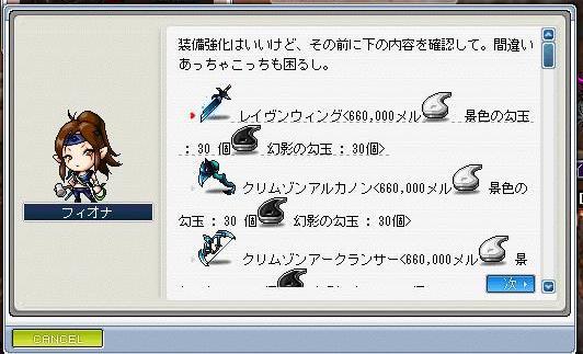 Maple091028_230258.jpg