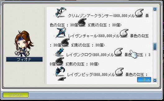 Maple091028_230305.jpg
