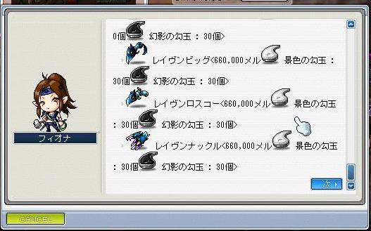 Maple091028_230310.jpg