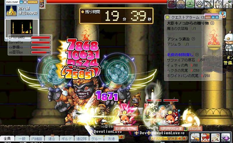Maple100401_204327.jpg