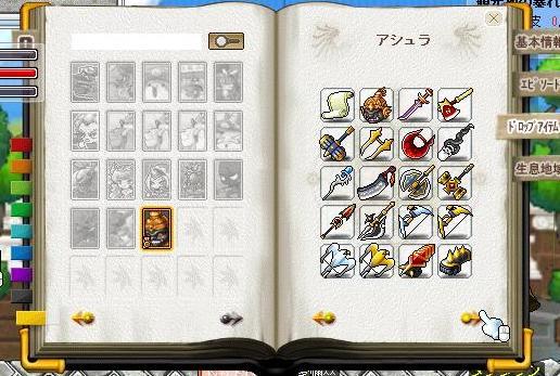 Maple100401_232325.jpg