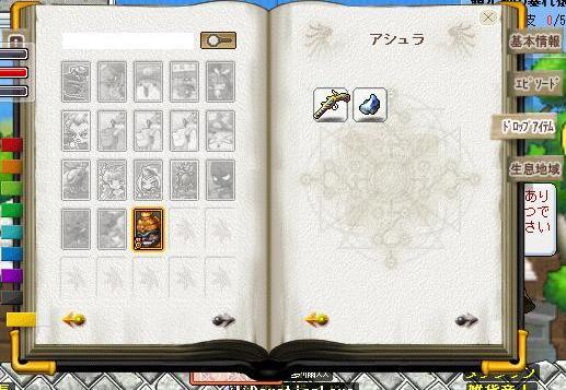 Maple100401_232328.jpg