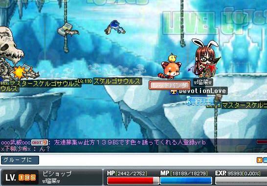 Maple100909_203755.jpg