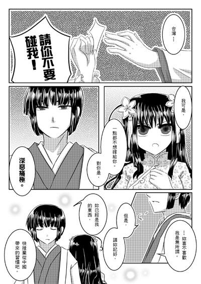 華燦試閱02