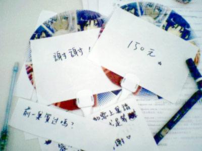 cwt21記行二日