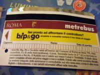 メトロバス切符