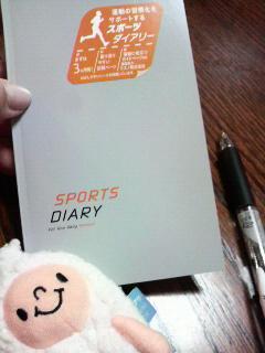 スポーツノート