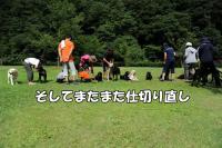 DSC_3842_01_08_02.jpg