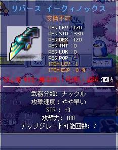 00000758.jpg
