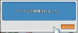 00000829.jpg