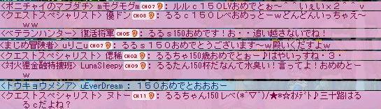 00000852.jpg