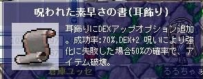 00000884.jpg