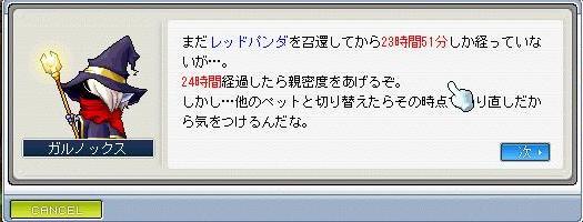 00000910.jpg