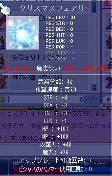 00000918.jpg
